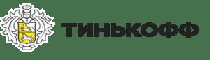 Калькулятор ОСАГО Тинькофф